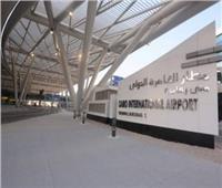 ريجوبير سونج يصل مطار القاهرة الدولي.. اليوم