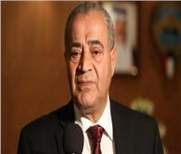 وزير التموين يعلن زيادة قيمة شنطة رمضان ألف جنيه لهؤلاء