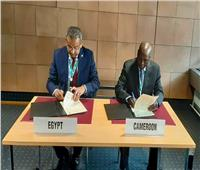 البريد المصري يوقع اتفاق تعاون مع نظيره الكاميروني بمجال التجارة الإلكترونية