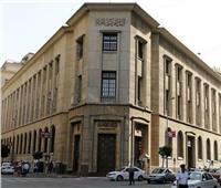 عاجل| البنك المركزي يعلن ارتفاع السيولة المحلية لـ 3.640 تريليون جنيه
