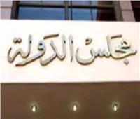 القضاء الإدراى يؤيد رفع الحراسة عن نقابة الصيادلة