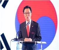 سفير كوريا الجنوبية: نولي علاقتنا بمصر أهمية كبيرة