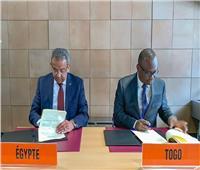 رئيس البريد المصري يوقع مع نظيره التوجولي اتفاق تعاون بمجال التجارة الإلكترونية