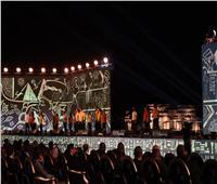 قرعة أمم أفريقيا| «فابريكا» يختتم عرضه الاستعراضي بـ«السمرا بلادي»