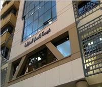 «قضايا الدولة» تجنب الخزانة سداد 52 مليون جنيه لشركة خاصة