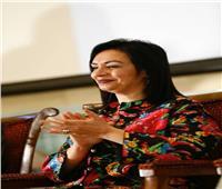 مايا مرسي تشارك في المنتدى الاقتصادي السنوي للمرأة 2019