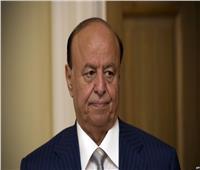 هادي: جلسة البرلمان اليمني لحظة فارقة وتعكس عزلة الحوثي