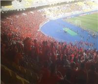 «بالدم بالروح أفريقيا مش هتروح».. هتاف جماهير الأهلي لتحفيز اللاعبين