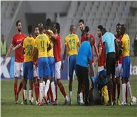 فيديو  الأهلي يكتفي بـ«هدف حفظ ماء الوجه» ويودع دوري أبطال أفريقيا