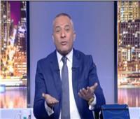أحمد موسى لـ«جمهور الأهلي»: متزعلوش على بطولة عندنا منها 8