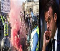 اشتباكات خلال احتجاجات السترات الصفراء اليوم.. وماكرون يجهز لإعلان إجراءات