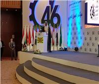 بدء فعاليات الدورة 46 لمؤتمر العمل العربي