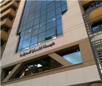 «قضايا الدولة» تجنب الخزانة سداد 54 مليون جنيه مستحقات لمقاول