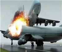 مقتل ثلاثة أشخاص في اصطدام طائرتين في مطار نيبال