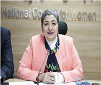 «القومي للمرأة» يبدأ فعاليات تمكين المرأة الريفية الأفريقية