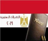 «نظرة تاريخية على الدساتير المصرية» ندوة بجامعة عين شمس.. الأربعاء