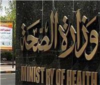 «الصحة»: 11.5 مليون جنيه وفرش 100 شقة دعمًا لأطباء جنوب سيناء