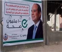 استمرار فحص الأجانب في «100 مليون صحة» بشمال سيناء