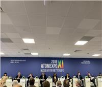 اتفاقية بين «هيئة الطاقة الذرية» و«تفيل» الروسية لتزويد مصر بمكونات الوقود لمفاعل البحوث