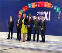 بدء الافتتاح الرسمي لمعرض اتومإكسبو 2019 بروسيا لاستخدام الطاقة النووية