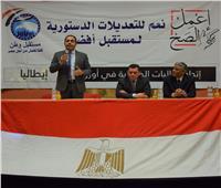 صور| وفد حزب «مستقبل وطن» يلتقي الجالية المصرية بإيطاليا