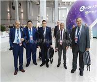 وفد مصري يشارك في فعاليات مؤتمر إكسبو ٢٠١٩ بروسيا