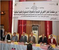 رئيس جامعة المنوفية يشارك في التوعية بالتعديلات الدستورية