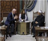 السفير الأسباني بالقاهرة: الأزهر الشريف يحظى بمصداقية كبيرة لدينا