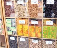 انخفاض ملحوظ في أسعار «ياميش رمضان» عن العام الماضي