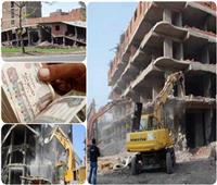 9 خطوات للتصالح مع الدولة بقضايا مخالفات البناء| تعرف عليها