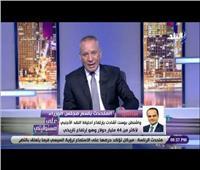 فيديو  متحدث الحكومة يكشف تفاصيل حوار «مدبولي» مع «واشنطن بوست»
