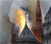 الفاتيكان: كاتدرائية نوتردام رمز للمسيحية..ونصلي لاجتياز هذا الوضع المأساوي
