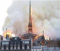 فيديو| كنائس فرنسا تدق أجراسها حزنا على حريق كاتدرائية نوتردام
