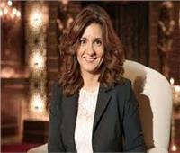 وزيرة الهجرة تهنئ مصريًا فاز في انتخابات حزب المحافظين بكندا