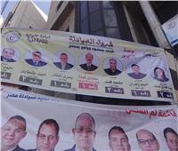تأخر فتح باب انتخابات نقابة صيادلة أسيوط بسبب انسحاب الموظفين