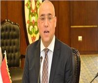 وزير الإسكان يتفقد مشروعات مدينة برج العرب الجديدة..اليوم