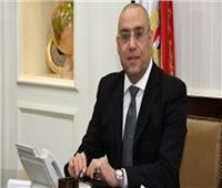 وزير الإسكان يتفقد مشروعي «دار مصر» بمدينة برج العرب الجديدة
