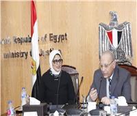 وزارتي «العدل والصحة» يناقشان مشروع قانون صندوق مواجهة الطوارئ الطبية