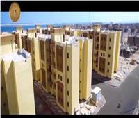 بالفيديو.. التحدي والإنجاز في مجال الاسكان والمدن الجديدة