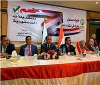 «الدلتا للسكر» تنظم مؤتمرا للعاملين حول أهمية المشاركة في التعديلات الدستورية