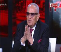 «أبو شقة»: 93.5% من الوفديين يوافقون على التعديلات الدستورية