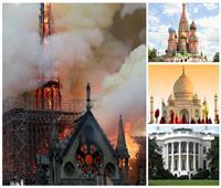 بعد نوتردام... 5 تحف معمارية حول العالم مُهددة بخطر الحريق