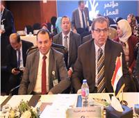 عبد العاطي عضواً بلجنة الخبراء القانونيين بمنظمة العمل العربية