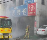 «كوري» يحرق شقته ويقتل خمسة أشخاص والسبب مفاجأة