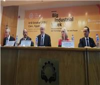 مؤتمر تعريفي لمعرض الأسبوع الصناعي بروسيا