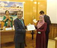 سفير باكستان بالقاهرة يكرم الفائزين بالمسابقة الثقافية في جامعة الأزهر