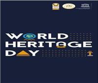 وزارتا الآثار والسياحة تحتفلان بيوم التراث العالمى فى الأقصر