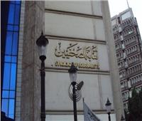 خدمة جديدة للصحفيين من سكان أكتوبر والشيخ زايد