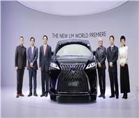 شاهد| اللقطات الأولى لسيارة لكزس طراز LM الجديد
