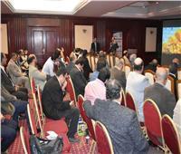 مؤتمر دولي بجامعة الأزهر حول إصابات العمود الفقري